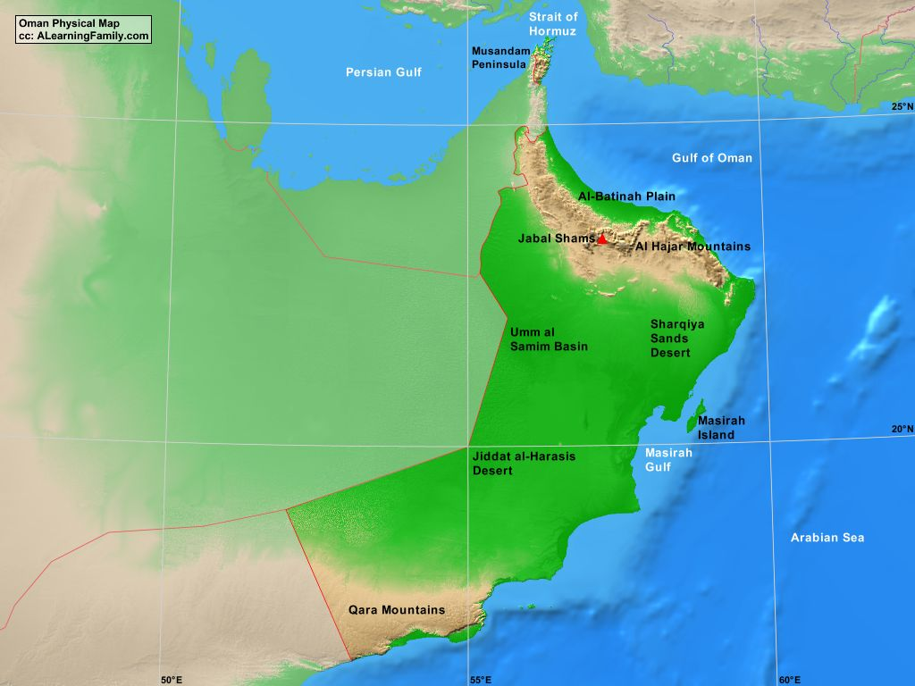 Oman Physical Map A Learning Family