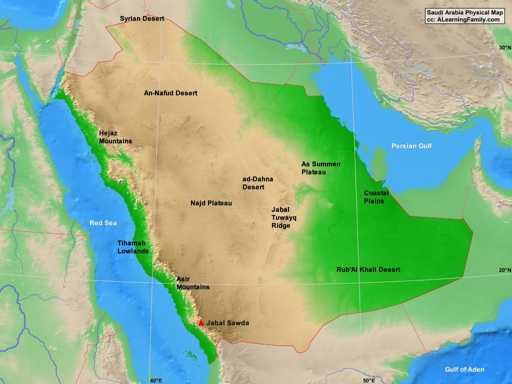 Saudi Arabia Physical Map - A Learning Family