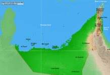 United Arab Emirates physical map (cc: A Learning Family).