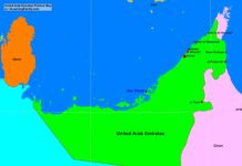 United Arab Emirates political map (cc: A Learning Family).