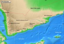 Yemen physical map (cc: A Learning Family).