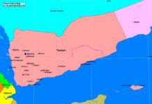 Yemen political map (cc: A Learning Family).